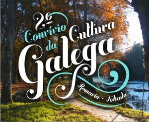 ConvivioCulturaGalega_