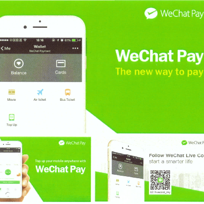 2016-wechat-impact-report-key-takeaways-about-wechat-pay