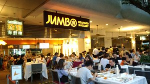jumbo-group-adopts-wechat-pay-bid-target-mainland-chinese-customers