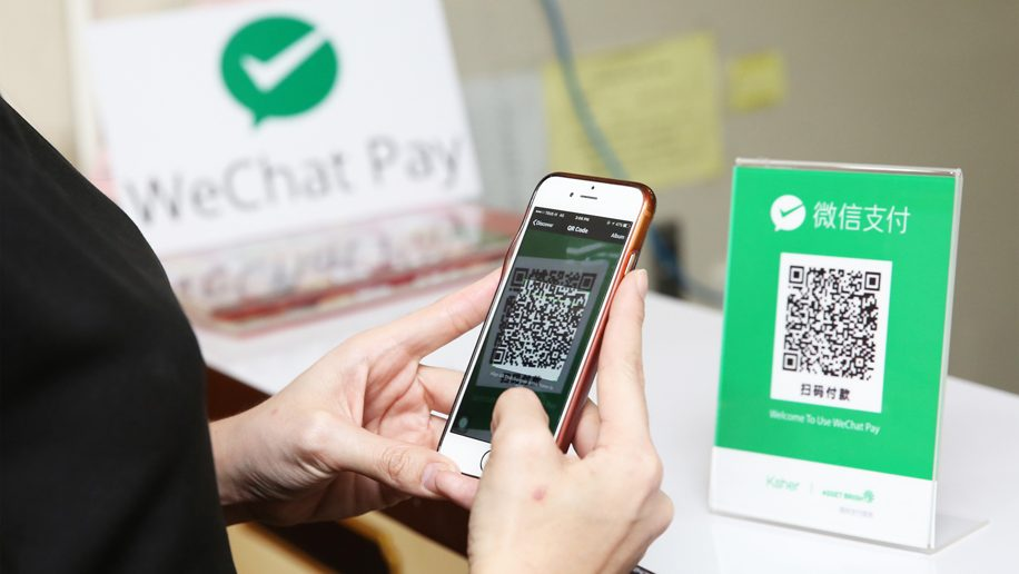 WeChat Pay-Hong Kong-Top-Mobile Payment-Cashless-Cashless Payment-QR Code Payment