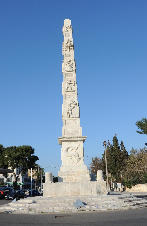 L'obelisco di Porta Napoli a Lecce (3/5)