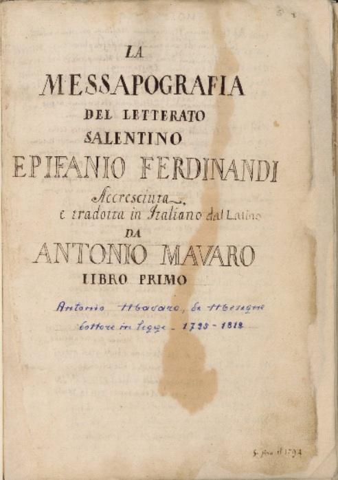 Diego Ferdinando di Mesagne (?-1662), ovvero raramente il figlio d'arte supera il padre, per lo più nemmeno lo eguaglia (2/2)