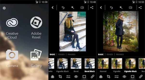 Download Adobe Photoshop Express APK for Android | Best ...