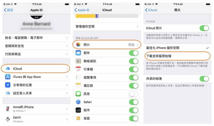解決 iPhone 連電腦 Internal Storage 資料夾空白/無法顯示的問題