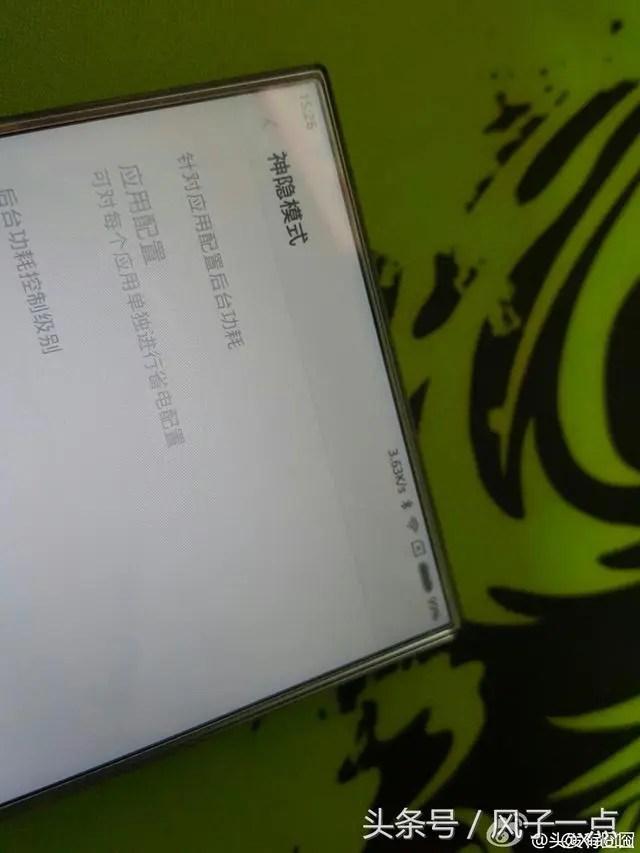 Mi Note 2