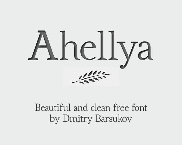 Ahellya Font