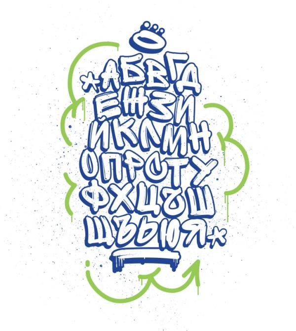 Sprite Graffiti 1