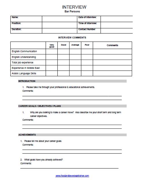 interview form bar