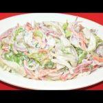 Chicken Salad Recipe – Quick And Easy Healthy Recipe – Easy Salad Recipes – Chic…