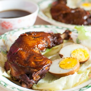 Easy Meal Day – Braised Black Vinegar Chicken Drumsticks and an Award
