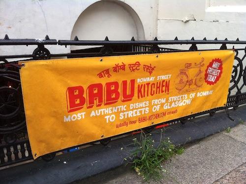 Babu Bombay Kitchen, 186 West Regent Street, Glasgow