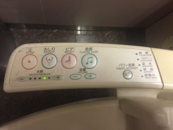 Japanese toilet Glasgow foodie explorers