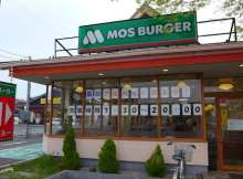 Food Review: MOS Burger, 1 Chome-3-66 Okaidohigashi, Ishinomaki, Miyagi Prefecture 986-0855, Japan