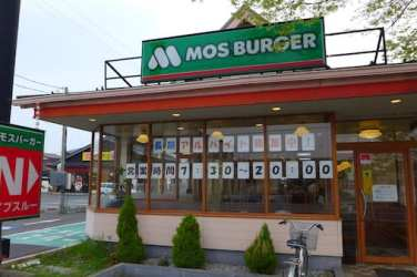 mos_burger_japan_outside