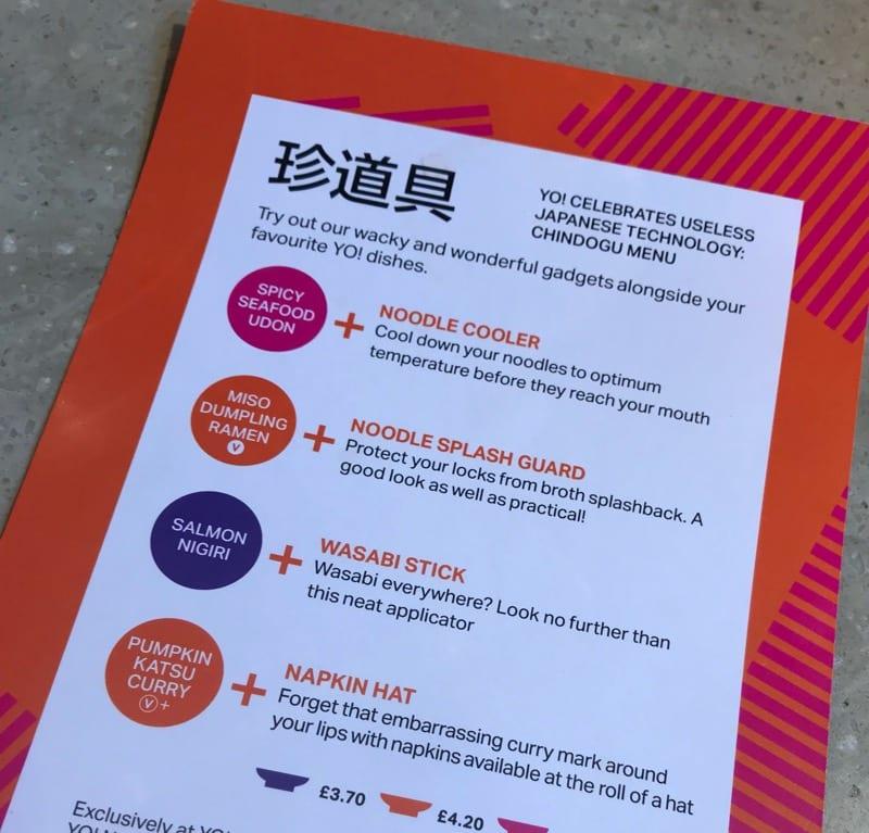 Yo Chindogu menu
