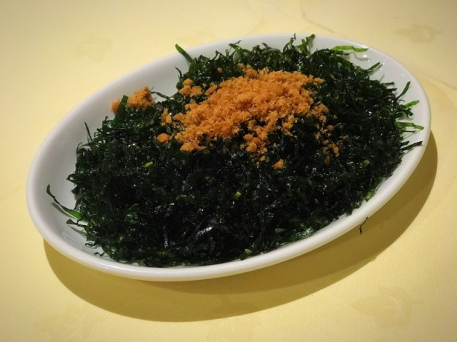 Chans restaurant East Ham London crispy seaweed