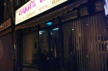 Chans restaurant East Ham London
