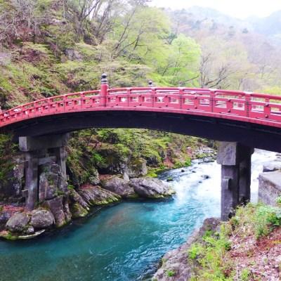 Shinkyō Bridge Nikko Japan