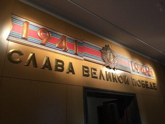 german-russian-museum-berlin_33567219773_o