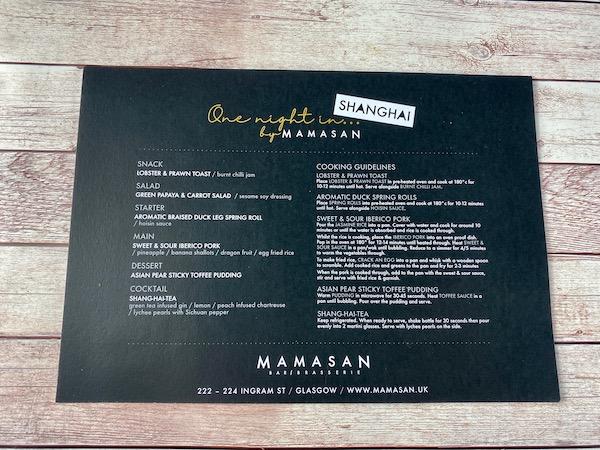 mamasan one night in menu