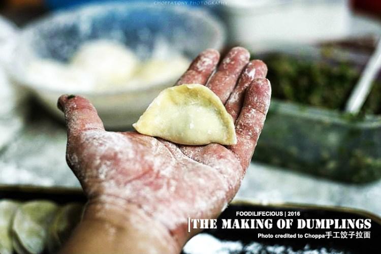 Handmade Dumplings Ramen @ Restaurant Ming Yang Kuchai Lama