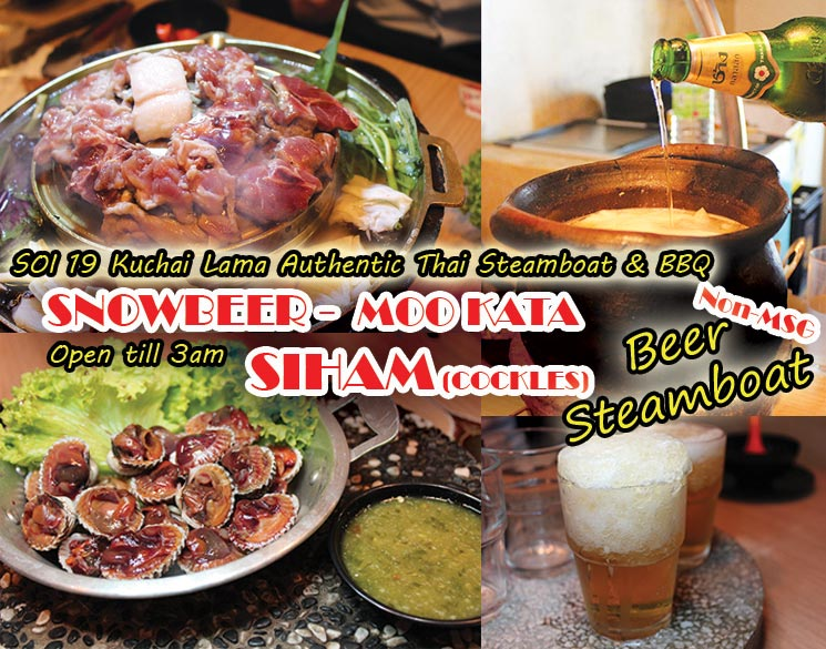 NON MSG Authentic Thai Food | Moo Kata | BBQ | BEER STEAMBOAT - Only at SOI 19 Kuchai Lama