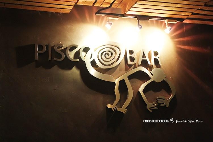 Spanish Bar & Restaurant – Great Place to Eat & Hangout | Pisco Bar, Changkat Bukit Bintang [REVIEW]