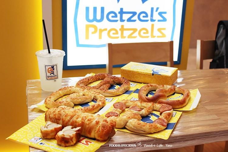 Wetzel's Pretzel Your Fun Bite Snack [Review]