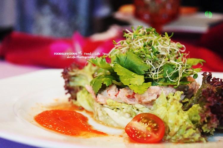 Bintang Revolving Restaurant