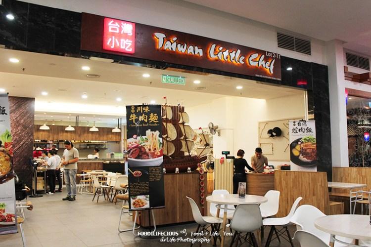 Taiwan Little Chef at Awana SkyCentral | Resorts World Genting