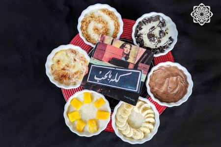 Egyptian-Desserts-Now-in-Sydney