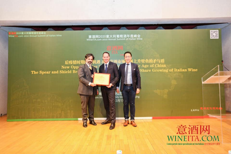 Donnafugata Wine Excellent China 2020