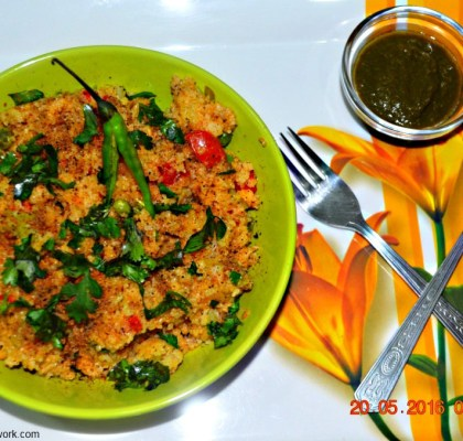 Namkeen Dalia Recipe. Indian Breakfast Recipe. Healthy Indian Recipe. Healthy Breakfast Dish.