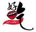 8TV Ho Chak Banner