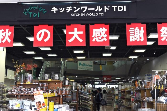 Tokyo-Kitchen world