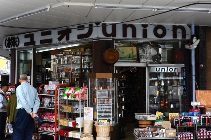 Tokyo-Union coffee 1