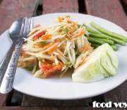 Сом Там, салат из зеленой папаи