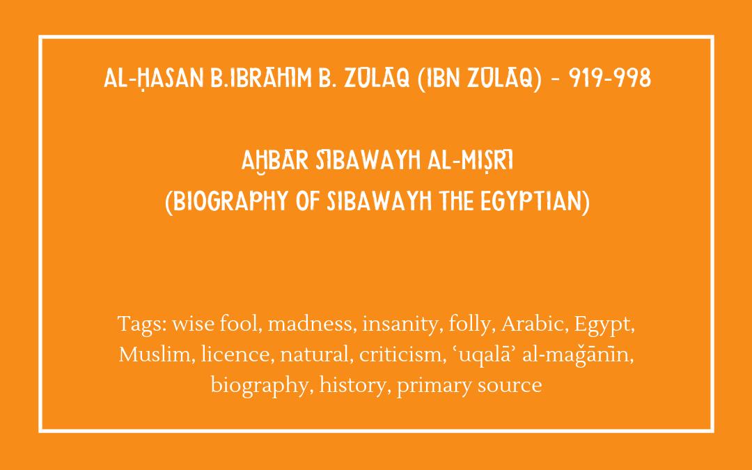 Review of Ibn Zūlāq, Aḫbār Sībawayh al‐Miṣrī