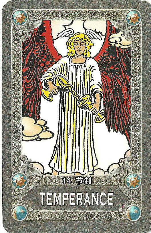 Tarot Card of the Day: September 22, 2108- Temperance