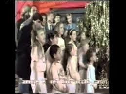 alleluja 1986 45 giri