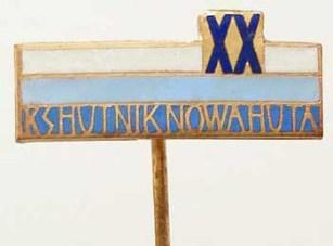 KS Hutnik Nowa Huta logo