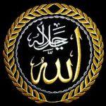 islam_corano