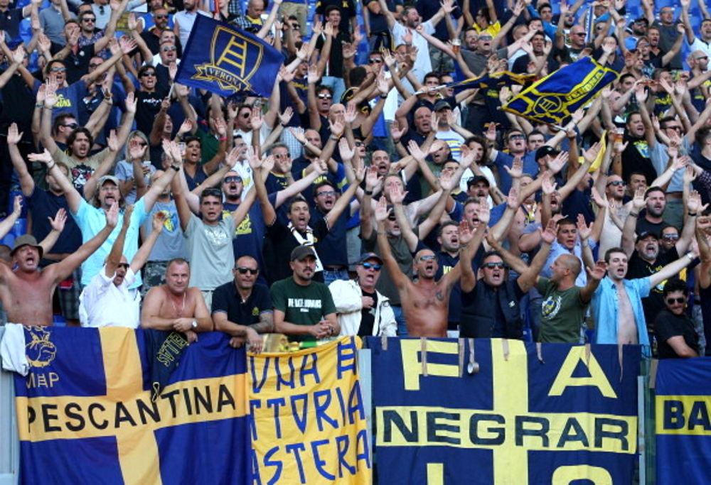 La questura non ci fa paura | Curva Sud Verona | Football ...
