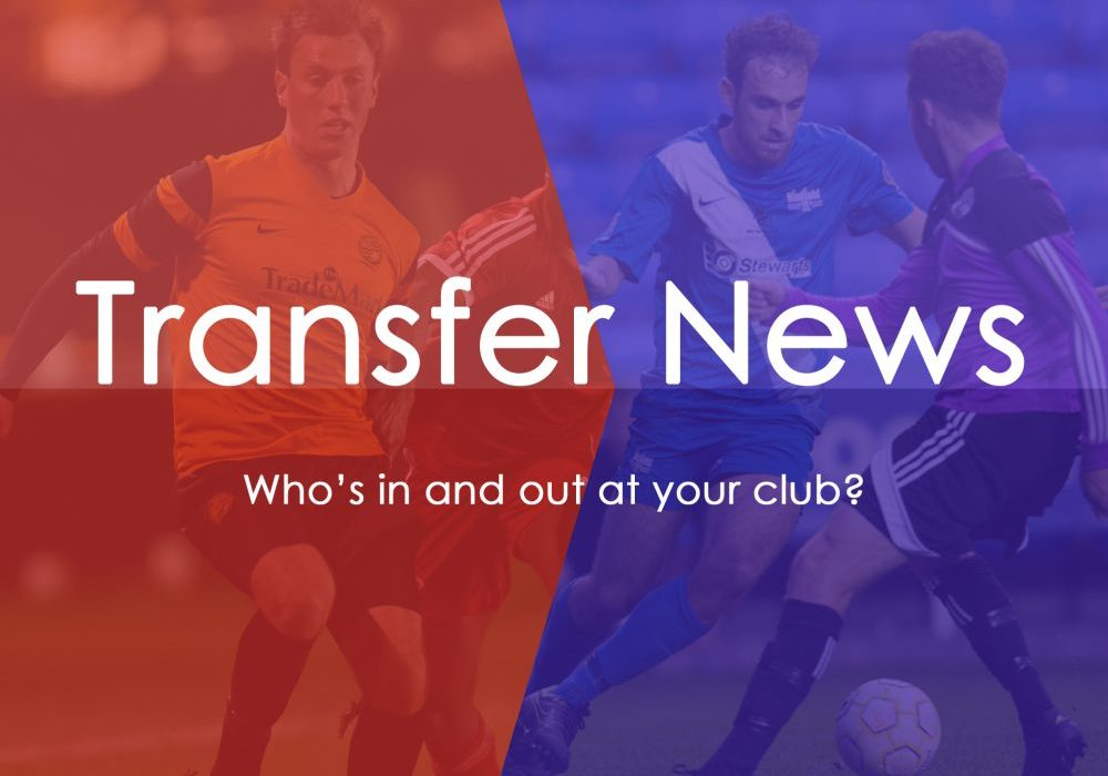 Player signings: Who's in and who's out at your club?