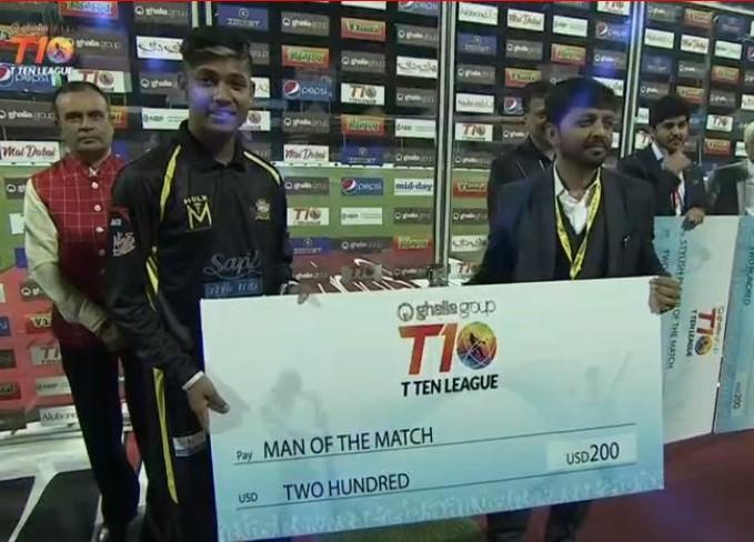 सन्दीपको जादु : टि–१० को डेब्यु खेलमै लिए ३ विकेट, बने 'म्यान अफ् द म्याच' !
