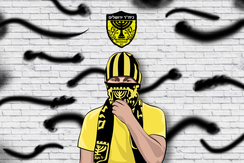 Max Nordau had a dream. Beitar Jerusalem was supposed to be an ideal manifestation of it. That was until politics turned it into football's worst nightmare.