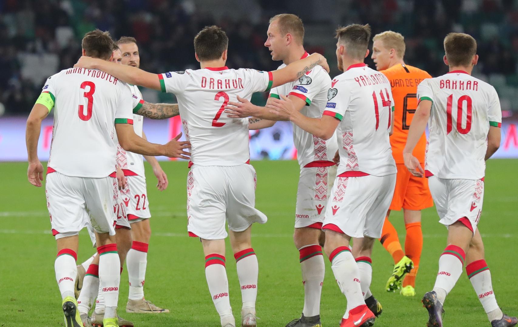 Borussia dortmund vs bayern munich. Buy Belarus Tickets 2020/21   Football Ticket Net