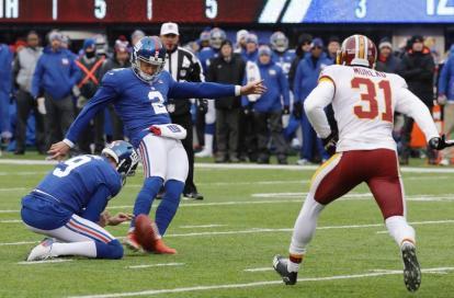 John Hussey (New York Giants)