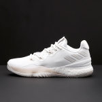 8ec7541b087c SALE - Save 40% on the Adidas Crazylight Boost 2018 Sale From £52 ...