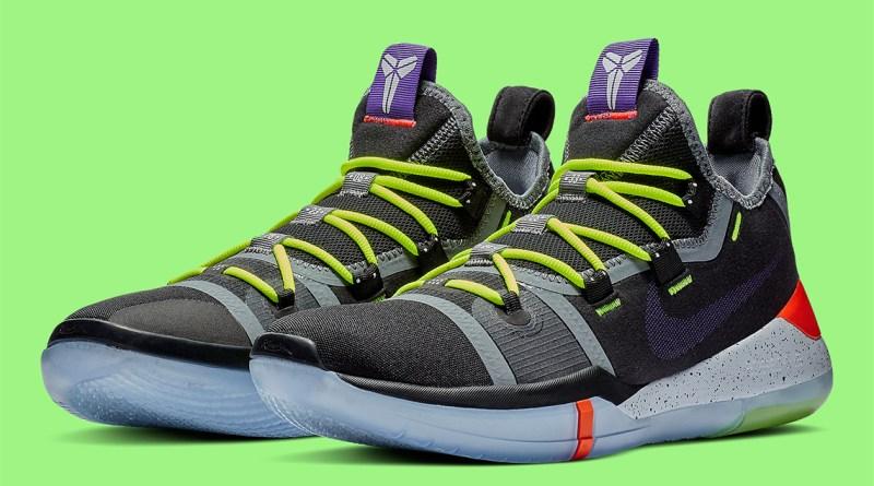 Nike Kobe Ad Chaos - Where To Buy
